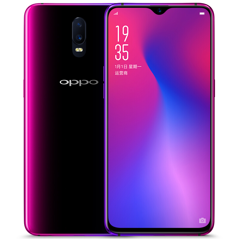 OPPO R17手机出租/租赁【行情 报价 价格】_小租