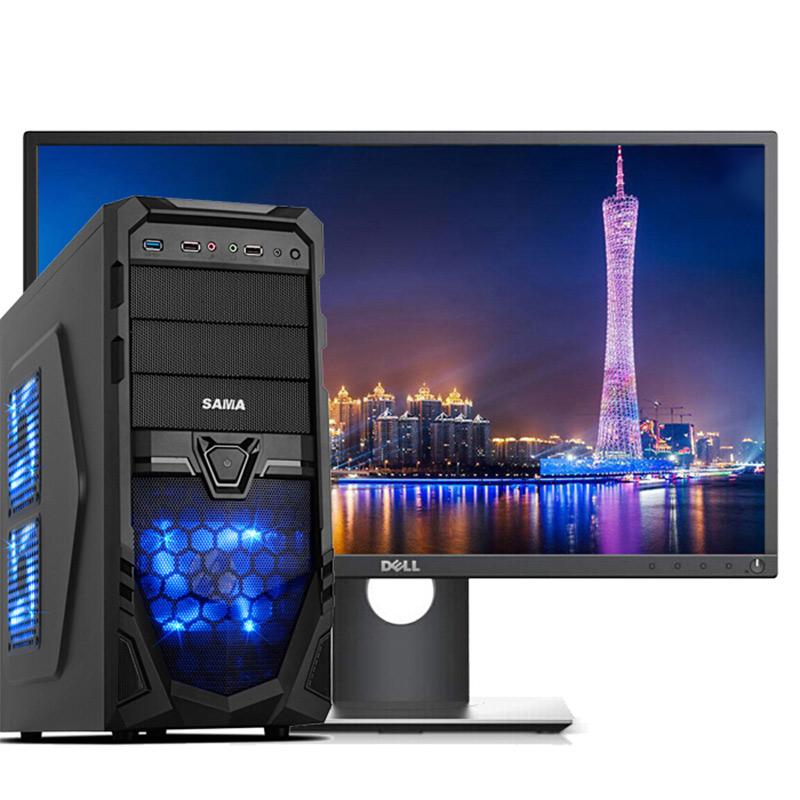小租ES2设计台式电脑19寸显示器含键鼠出租