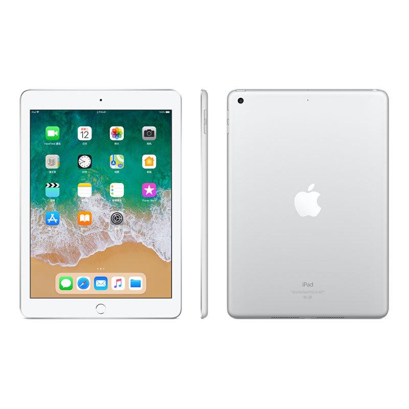 2018款 Apple/苹果 iPad平板电脑出租/租赁【行情 报价 价格】_小租