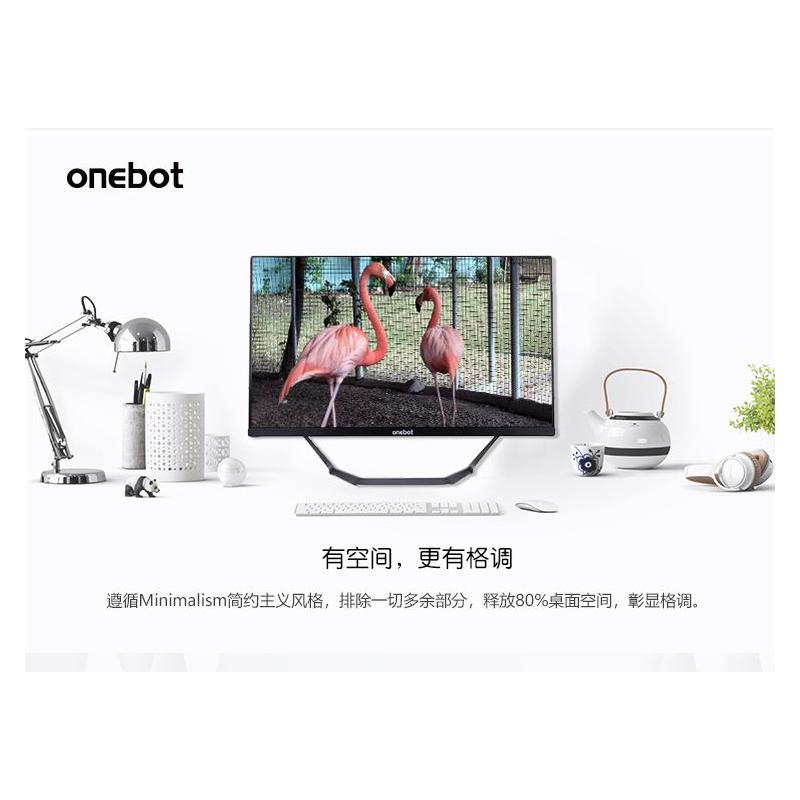一体机电脑出租/租赁【行情 报价 价格】_小租
